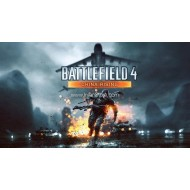 Battlefield 4 CD-Key (Global)